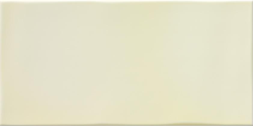 steuler sketch 20x40 cm pastellgelb 59250 franke raumwert. Black Bedroom Furniture Sets. Home Design Ideas